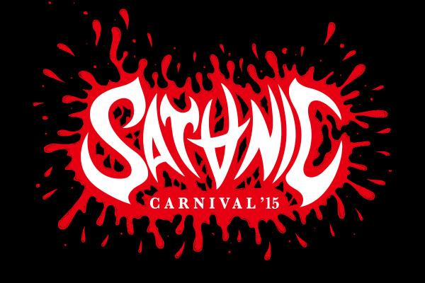 SATANIC CARNIVAL'15 フジテレビネクスト及びネクスマで今週末O.A!
