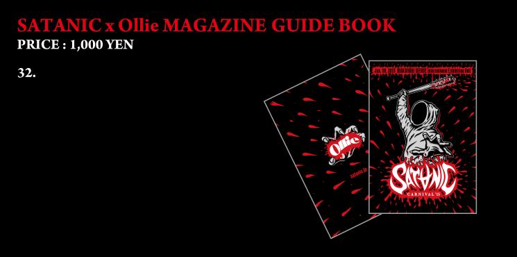 SATANIC x Ollie MAGAZINE GUIDE BOOK