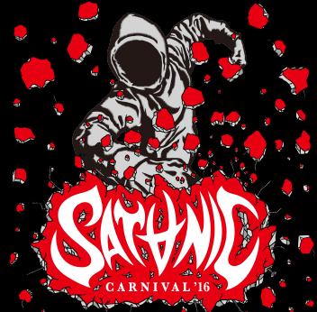 SATANIC CARNIVAL'16(サタニックカーニバル'16) 幕張メッセ国際展示場9-11ホール | SATANIC ENT