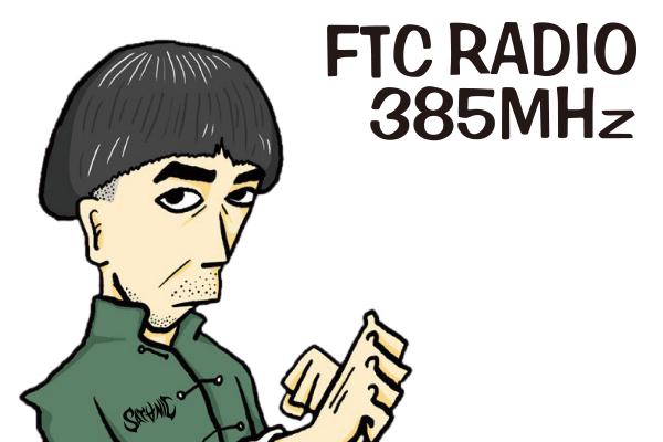 FTC RADIO 285MHz