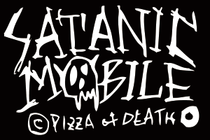 SATANIC MOBILE BOOTH